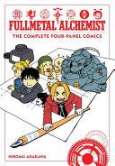Fullmetal Alchemist  The Complete Four Panel Comics