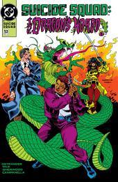 Suicide Squad (1987-1992, 2010) #53