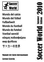 Soccer World - Summer Edition 2010