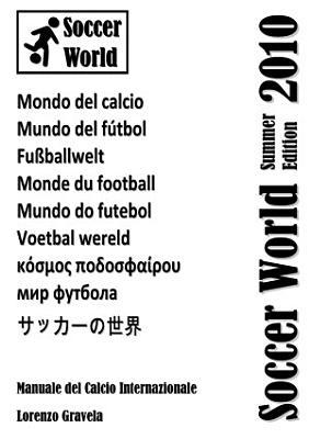 Soccer World   Summer Edition 2010 PDF