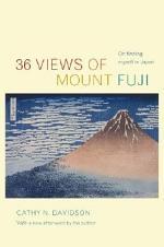 36 Views of Mount Fuji