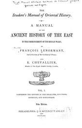 Comprising the history of the Israelites, Egyptians, Assyrians, and Babylonians