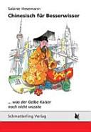 Chinesisch f  r Besserwisser PDF