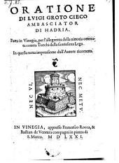 Oratione ... fatta in Vinegia, per l'allegrezza della vittoria ottenuta contra Turchi dalla Lega (etc.) - Vinegia, Francesco Rocca 1571
