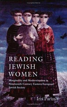 Reading Jewish Women PDF