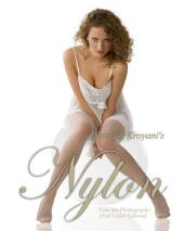 Nylon - Fine Art Photography