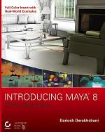 Introducing Maya 8