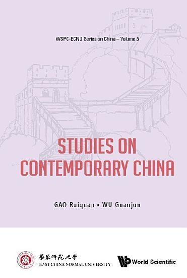Studies on Contemporary China PDF