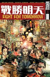 Fight For Tomorrow (2002-) #3