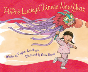 PoPo s Lucky Chinese New Year