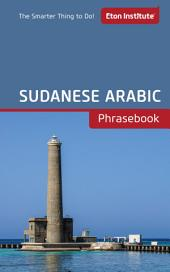 Sudanese Phrasebook