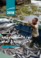 The State of World Fisheries and Aquaculture 2018  Arabic language  PDF