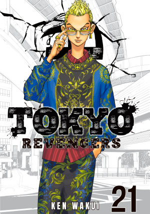 Tokyo Revengers 21