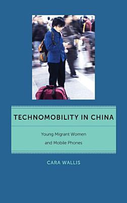 Technomobility in China PDF