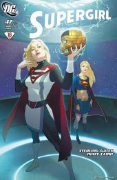 Supergirl (2005-) #47