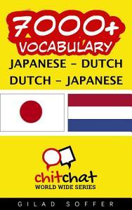 7000  Japanese   Dutch Dutch   Japanese Vocabulary Book