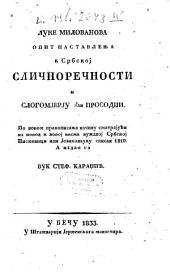 Luke Milovanova Opit nastavlenja k Srbskoj sličnorečnosti i slogomjerju ili prosodii: po novom pravopisanja načinu smatrajući na povod k novoj vesma nuždnoj Srbskoj pismenici ili jezikonauku spisan 1810