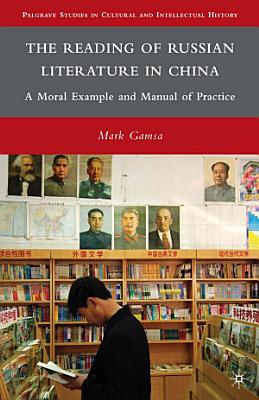 The Reading of Russian Literature in China PDF