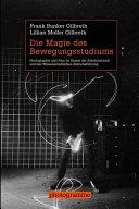 Die Magie des Bewegungsstudiums PDF