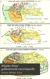Winkler Prins' geïllustreerde encyclopaedie: Volume 1