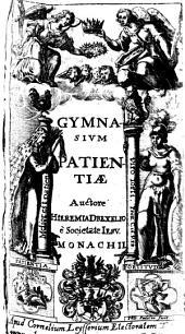 Gymnasium patientiae