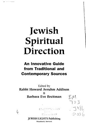 Jewish Spiritual Direction PDF