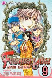 Fushigi Yûgi: Genbu Kaiden: Volume 9