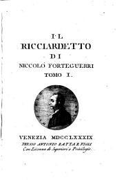 Il Ricciardetto: Volume 1
