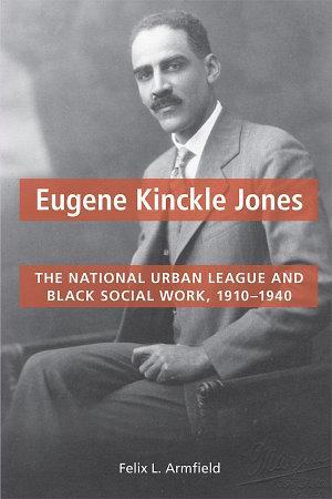Eugene Kinckle Jones