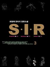 S.I.R 3