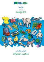 BABADADA  Algerian  in arabic script    Asante twi  visual dictionary  in arabic script    dihyinari a y  hw   PDF