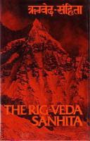 Rig Veda Samhita