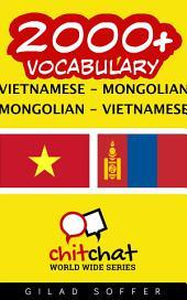 2000+ Vietnamese - Mongolian Mongolian - Vietnamese Vocabulary