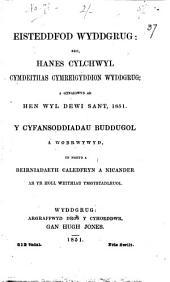 Eisteddfod. Wyddgrug, y cyfansoddiadau buddugol a wobrwywyd, yn nghyd a beirniadaeth Caledfryn a Nicander [signed Andreas o Fôn].