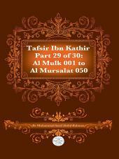 Tafsir Ibn Kathir Juz' 29 (Part 29): Al-Mulk 1 to Al-Mursalat 50 2nd Edition