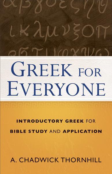 Greek for Everyone PDF