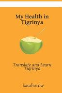 My Health in Tigrinya PDF