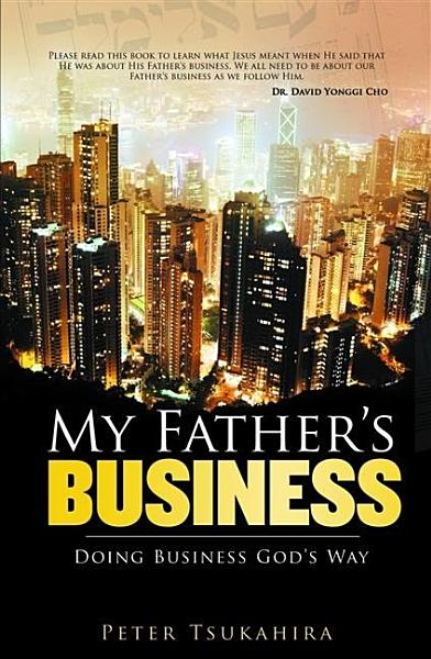 Download My Father s Business Book