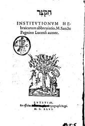 Institutionum Hebraicarum abbreuiatio M. Sancte Pagnino Lucensi autore