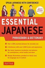 Essential Japanese Phrasebook & Dictionary