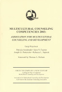 Multicultural Counseling Competencies 2003 Book