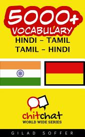 5000+ Hindi - Tamil Tamil - Hindi Vocabulary
