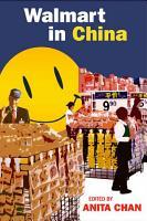 Walmart in China PDF