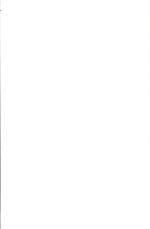 Hispanic Mental Health Research