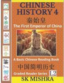 Chinese History 4 PDF