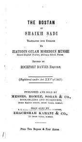 The Bostan of Shaikh Sadi