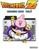 Dragonball Z Coloring Book PDF