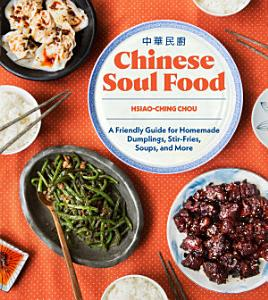 Chinese Soul Food Book