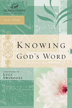 Knowing God s Word PDF