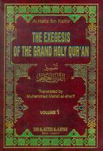 THE EXEGESIS OF THE GRAND HOLY QUR'AN 1-4 Ibn Katheer VOL 1